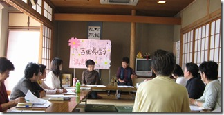 吉田真理子先生が気さくに語ってくださいました。