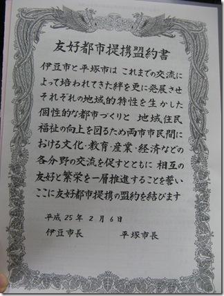 IMG_00242