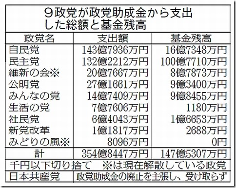 2014092701_04_1