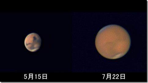 砂嵐前後の火星の比較.jpg11