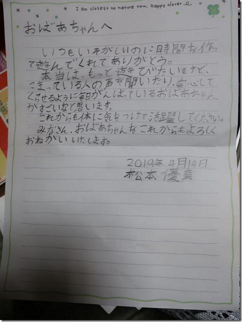 IMG_757022