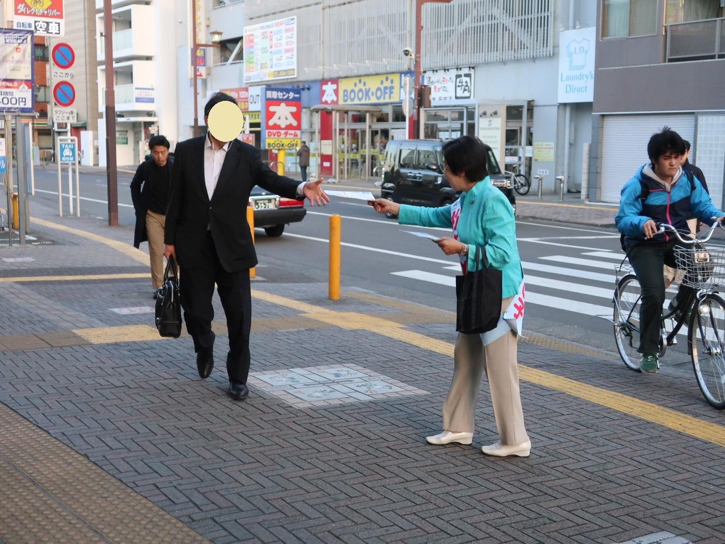 ここ から 平塚 駅 まで